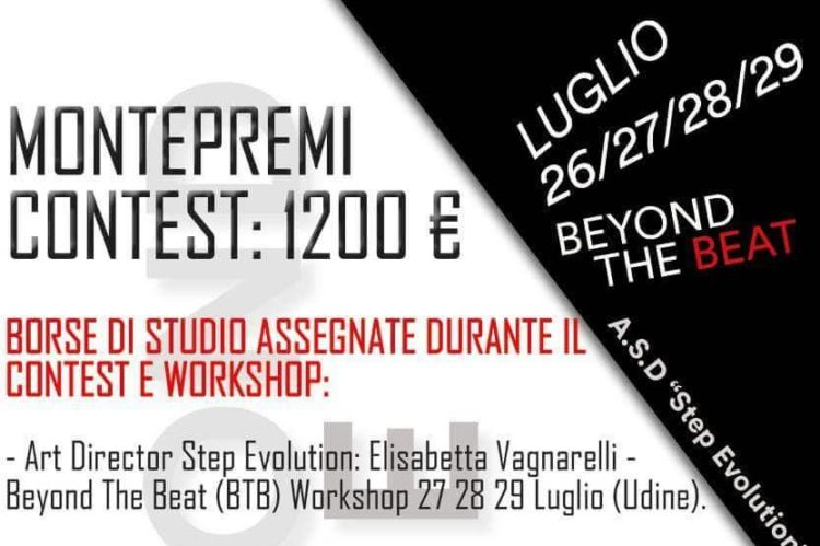 Beyond the Beat Contest